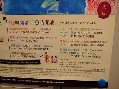 20091206-okenohi002.JPG