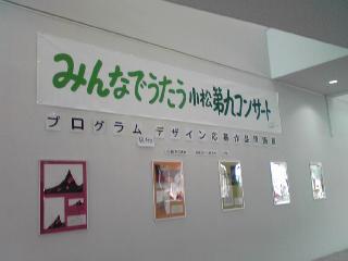 20091223-Image088.jpg