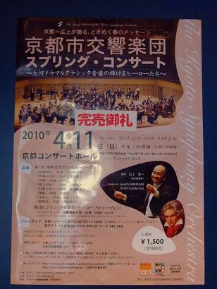 20100410-DSCF2418.JPG