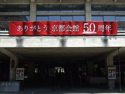 20100501-DSCF2435.JPG