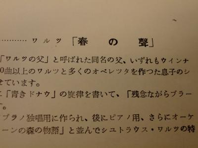 20100517-maruyamaDSCF2504.jpg