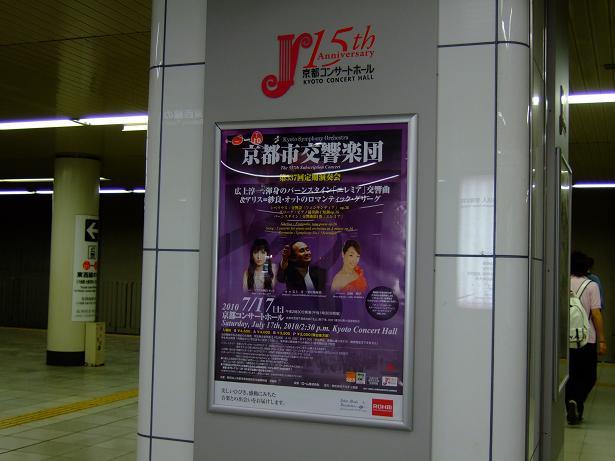 20100626-DSCF2923light.JPG