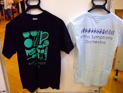 20100710-T-shirt.JPG