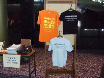 20100722-Tshirts.jpg