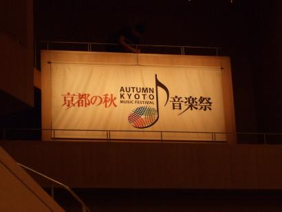20150913-kyoto_autumn_festival_2015_001.jpg
