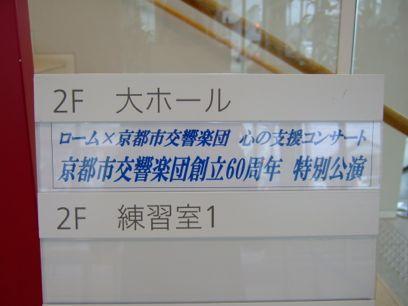 20160403-kso_minamisoma_02.jpg