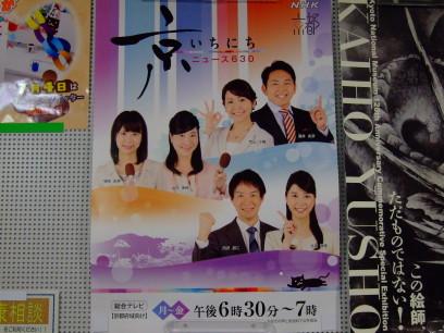 20170513-kso_nhk_concert_002.jpg