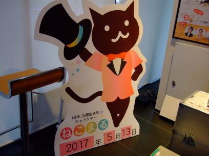20170513-kso_nhk_concert_004.jpg