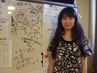 20100722-Alice.jpg