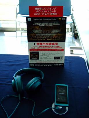 20170521-kso_612_concert_001.jpg
